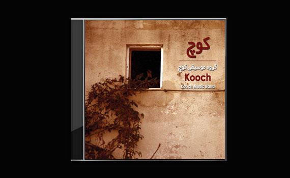 Publication-kooch-music-band-album